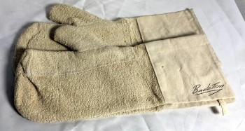 Перчатки для выпечки 2 пары (4 шт.)